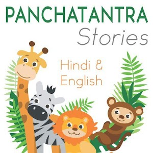 Download Pachtantra Stories Hindi-En APK latest version app for