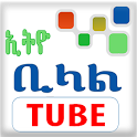 Bilal Tube icon