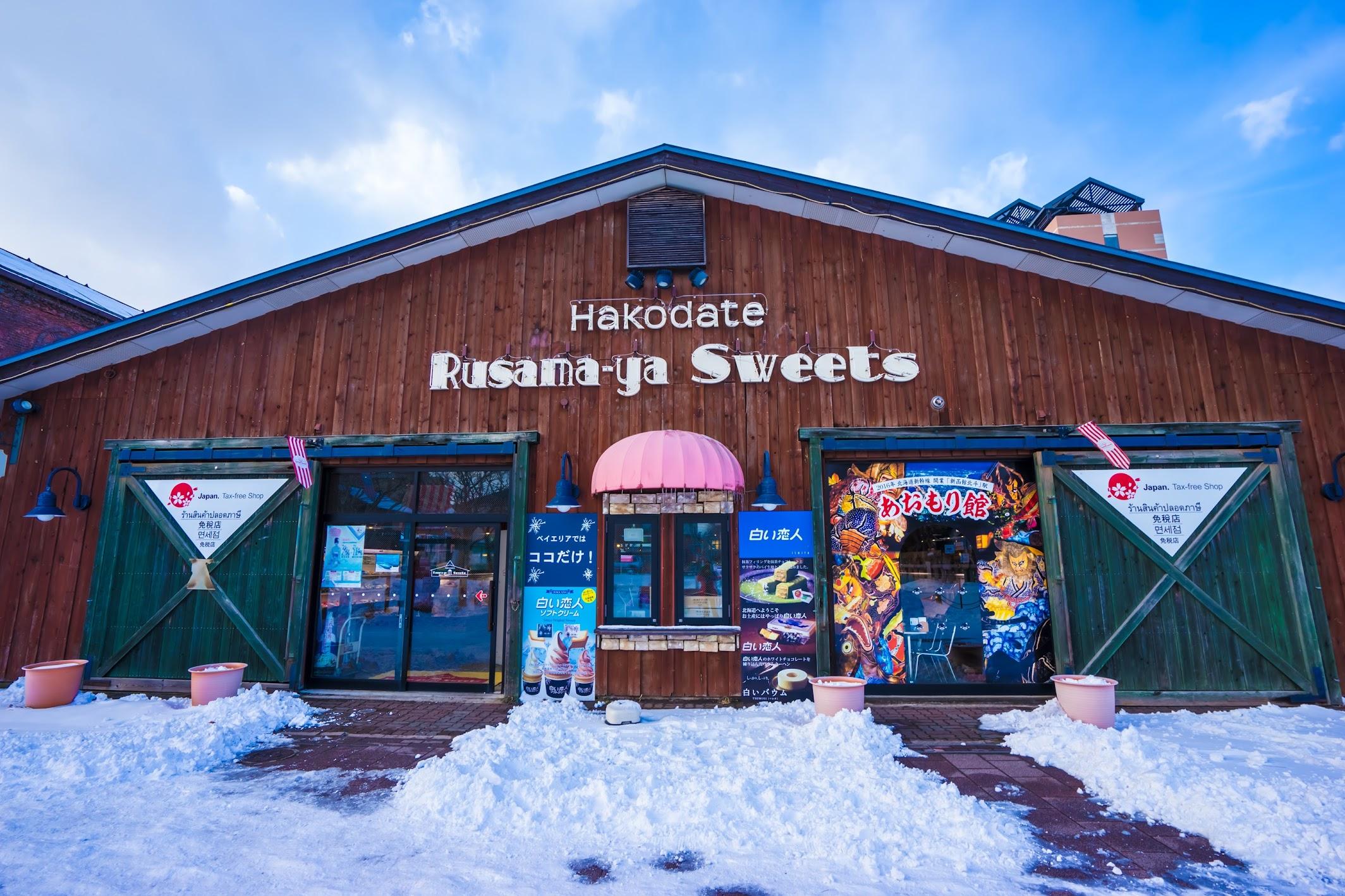 Hakodate Bay area Rusama-ya Sweets