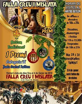 """Creu i Mislata, primer premio Belén tradicional """"A"""""""