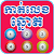 Khmer Dream Lottery file APK for Gaming PC/PS3/PS4 Smart TV