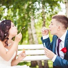 Wedding photographer Ekaterina Lovakova (Katyalova). Photo of 12.10.2016