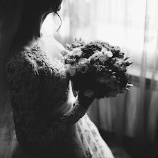 Wedding photographer Vildan Mustafin (vildanfoto). Photo of 15.05.2016