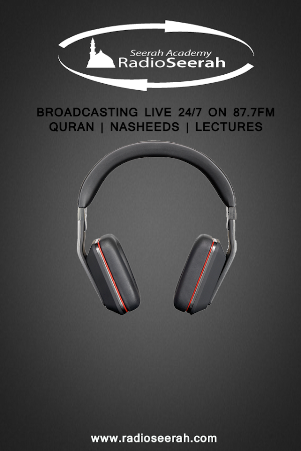 Radio Seerah- screenshot