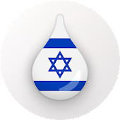 Drops: Learn Hebrew language and alphabet for free Icon