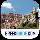 ARACHOVA-DELPHI GREEKGUIDE.COM icon