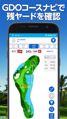 ゴルフスコア管理、ゴルフレッスン動画 - GDOスコアのおすすめ画像1