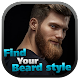 Download Beard Style For Face Shape