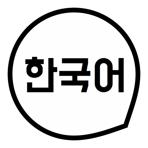 Learn Korean Basic Words Free file APK Free for PC, smart TV Download