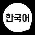 Saiba Palavras-coreano básico icon