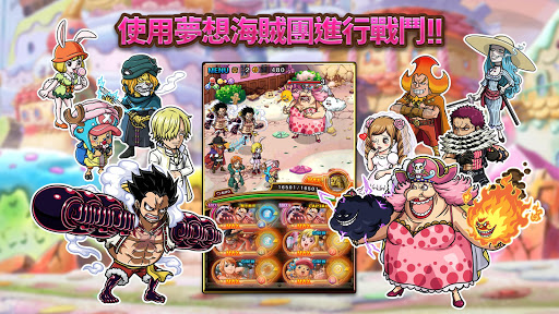 LINE: ONE PIECE u79d8u5bf6u5c0bu822a apkpoly screenshots 5
