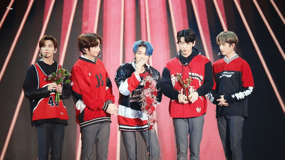 txt 34th golden disk awards