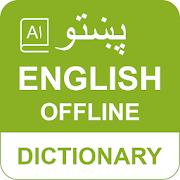 Pashto to English Dictionary Dari - Eng انګریز لغت