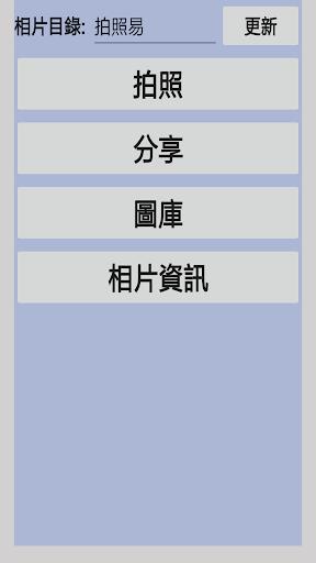 [日本自助二三事]當地氣溫查詢網站、APP整理@ 時光手帖:: 痞客邦 ...