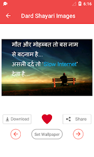 Dard Bhari Shayari Images- screenshot thumbnail