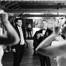 Wedding photographer Lucia Kerida (keridafoto). Photo of 17.11.2018