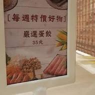 自由庭日式鍋物