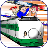 Baby Game - Bullet Train GO2