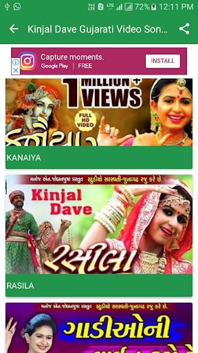 Kinjal Dave Gujarati Video Songs 1.0.4 screenshots 2