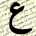 Ottoman Education icon