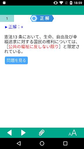 u4fddu80b2u58eb u51fau308buff01u51fau308buff01u4e00u554fu4e00u7b54 1.0.0 Windows u7528 3