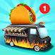 フードトラック・シェフ 料理ゲーム - Androidアプリ