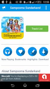 Sunderkand Audio screenshot 1
