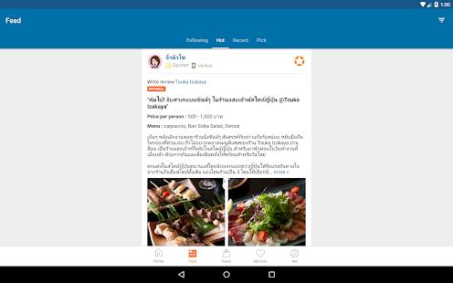 Wongnai: Restaurants & Reviews Screenshot 10