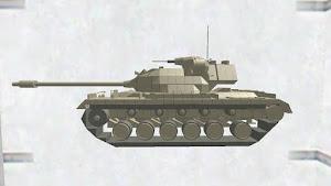 T110E5 改修版