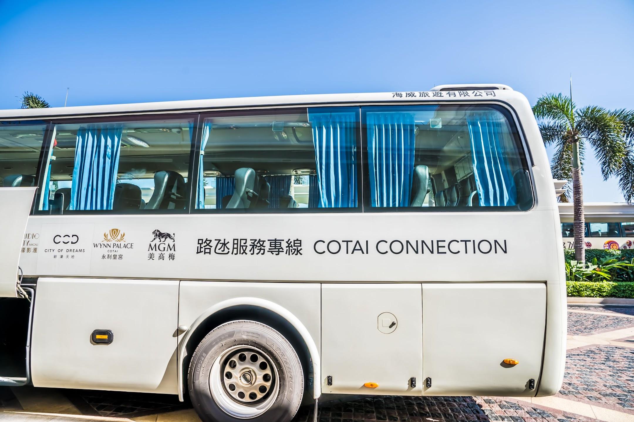 マカオ コタイ・コネクション(Cotai Connection)