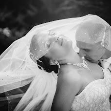 Wedding photographer Irina Procik (Vkadre1). Photo of 14.09.2015