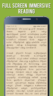 Alai Osai in Tamil (கல்கி)- screenshot thumbnail