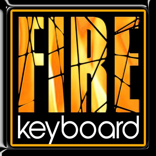 个人化の火災キーボードのテーマ LOGO-記事Game