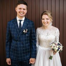 Svatební fotograf Mazko Vadim (mazkovadim). Fotografie z 29.01.2018