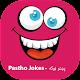 پښتو ټوکه Pashto Jokes for PC-Windows 7,8,10 and Mac