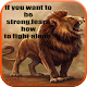 Courage & Strength Quotes apk