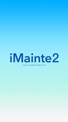 iMainte2 1.11.0 Windows u7528 1