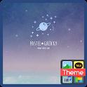 파스텔갤럭시 카톡 테마 icon