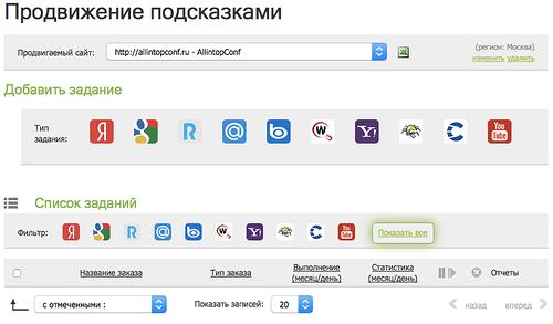 https://img-fotki.yandex.ru/get/4426/269405145.54/0_f620f_e741d5c8_L.png