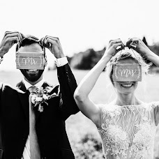 Wedding photographer Anastasiya Lesnova (Lesnovaphoto). Photo of 30.03.2018
