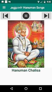 தமிழ் பக்தி பாடல்கள் 100+ Tamil Devotional Songs Apk Download 8