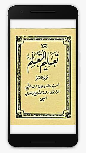 Terjemahan Kitab Jurumiyah Pdf