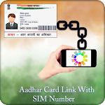 Aadhar Card Link to SIM Card Icon