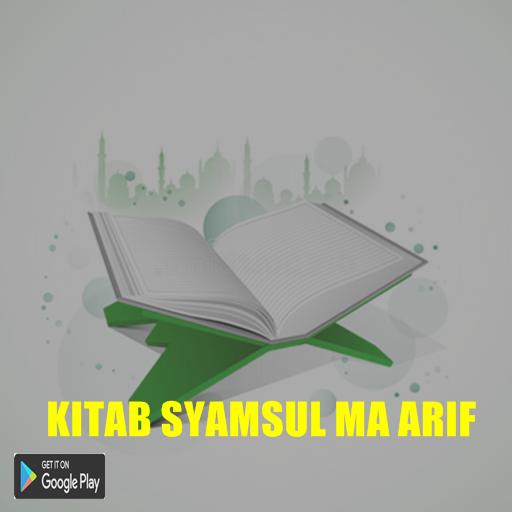 Kitab Syamsul Maarif Pdf