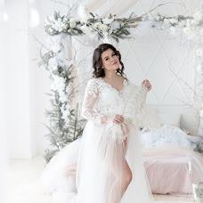 Wedding photographer Marina Andreeva (marinaphoto). Photo of 30.01.2018