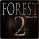 Forest 2 Premium (game)