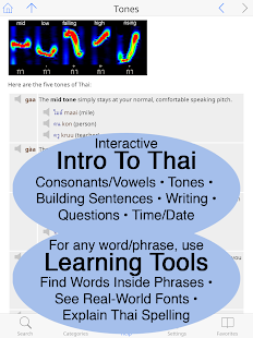 Thai <> English Dictionary- screenshot thumbnail