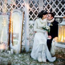Wedding photographer Yuliya Melenteva (Yuklaia). Photo of 25.01.2015
