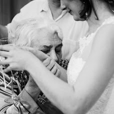 Wedding photographer Matvey Krauze (kmat). Photo of 23.03.2018