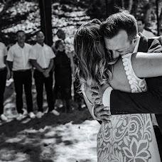 Esküvői fotós Melba Estilla (melestilla). Készítés ideje: 26.09.2018